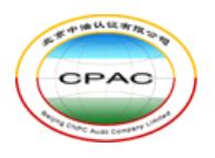 北京中油认证有限公司